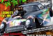 Capitol Raceway NEOPMA Pro Mods